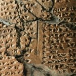 A detail from the 8th century BC Assyrian clay tablet bearing the 45 mystery names written in cuneiform script which have now been deciphered at Cambridge University SOURCE The Independant (UK)