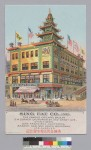 Sing Fat Co Inc From San Francisco Chinatown post 1910   Public Domain